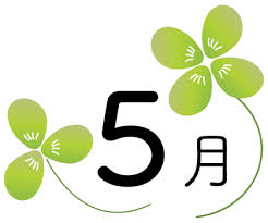 5gatsu_clover